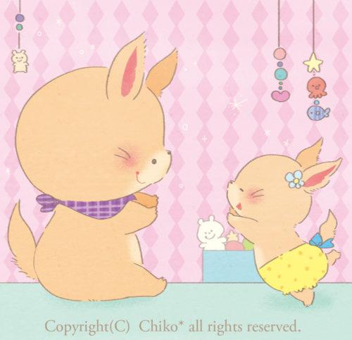 動物の赤ちゃんイラスト
