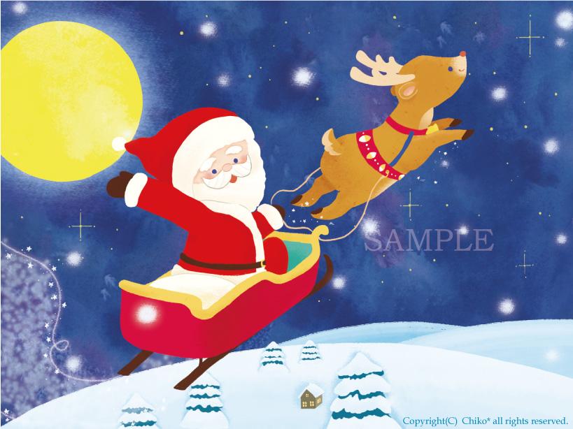森のえほん館『クイズ いそいで!サンタさん』