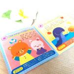 東京書店『赤ちゃんぐっすり脳もすくすく ふわふわもこもこ おやすみメロディーえほん 』