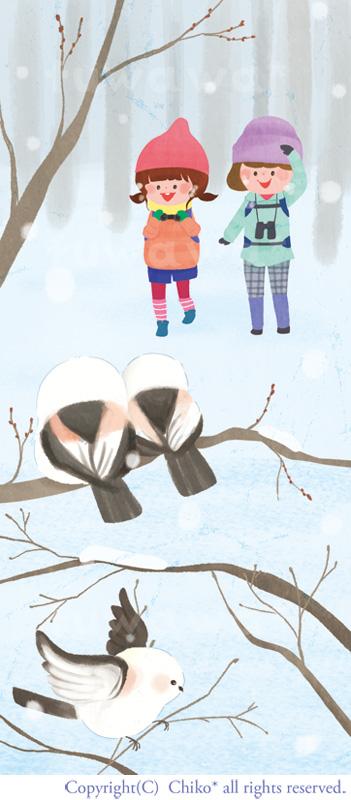 英和出版『ジャンボまちがい絵さがしパル2018年2月号』