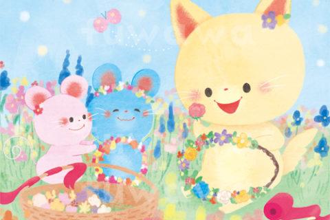 猫とねずみと花畑