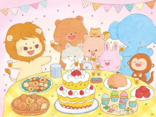 動物とパーティー