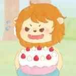 森のえほん館『ライオンくんのケーキ』