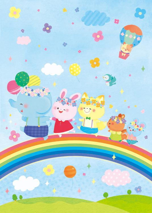 可愛い動物たちが連なって 楽しく虹を渡るイラスト 虹の橋