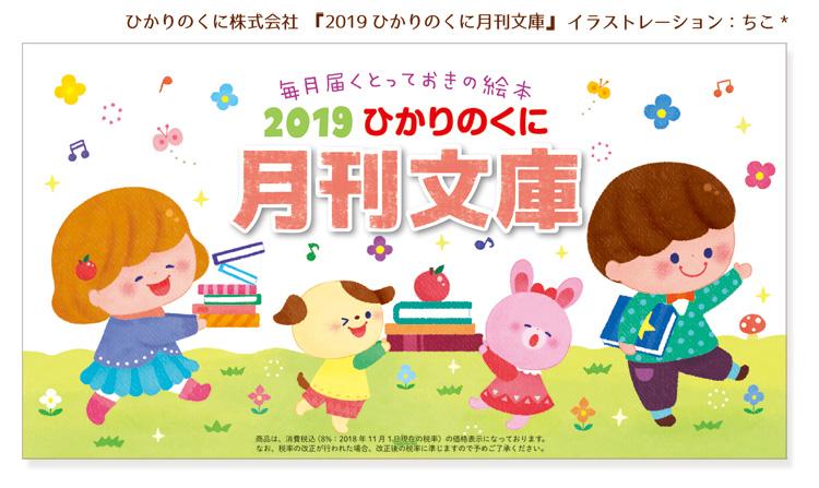 子どもと動物と本